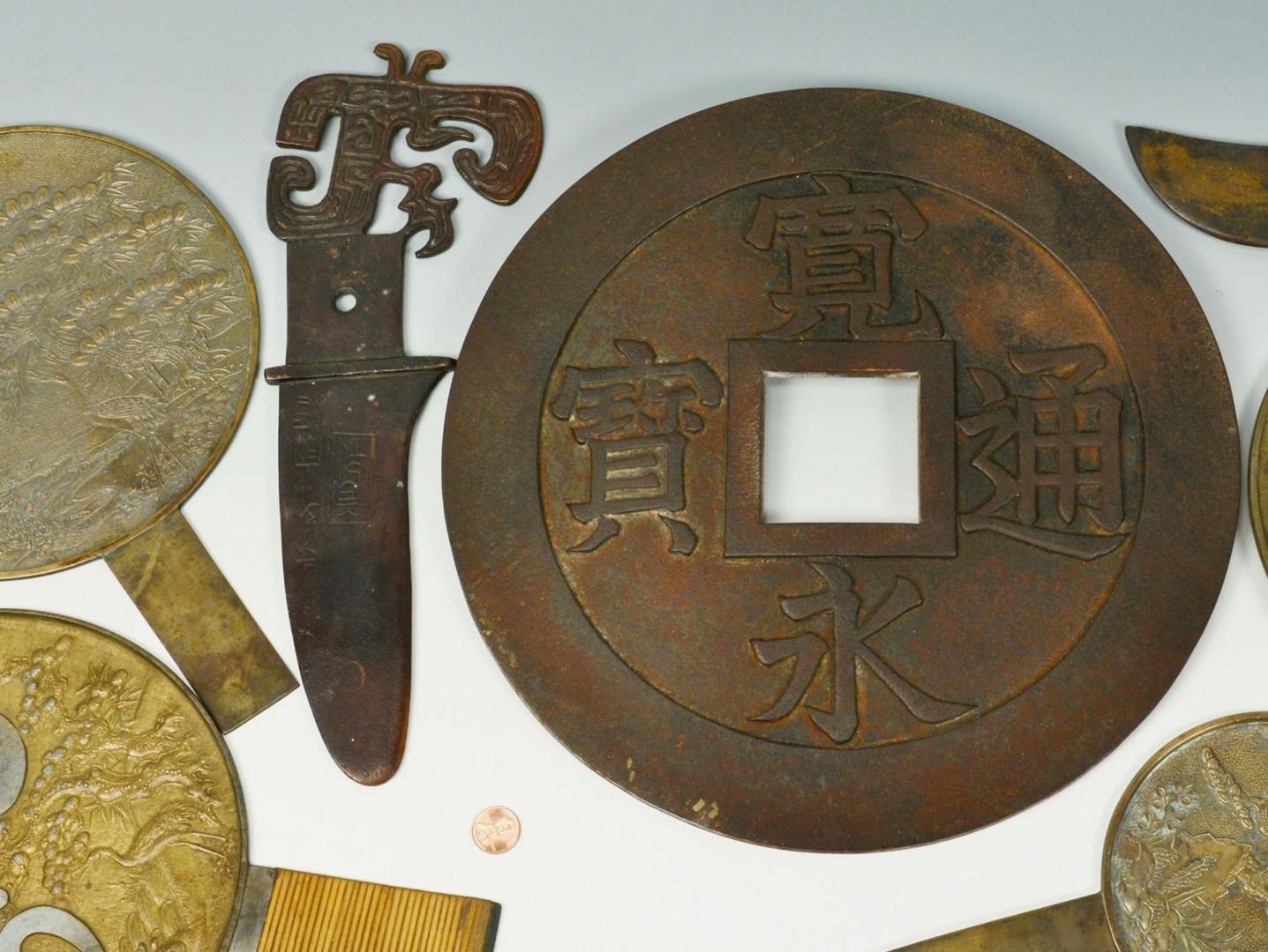 Lot 254: Chinese Metal Items, 7pcs. total