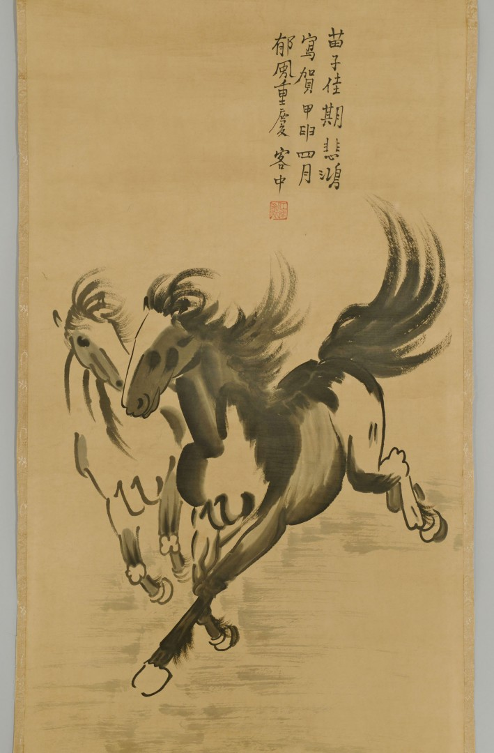 Lot 257: Chinese Scroll Painting, signed Xu Beihong