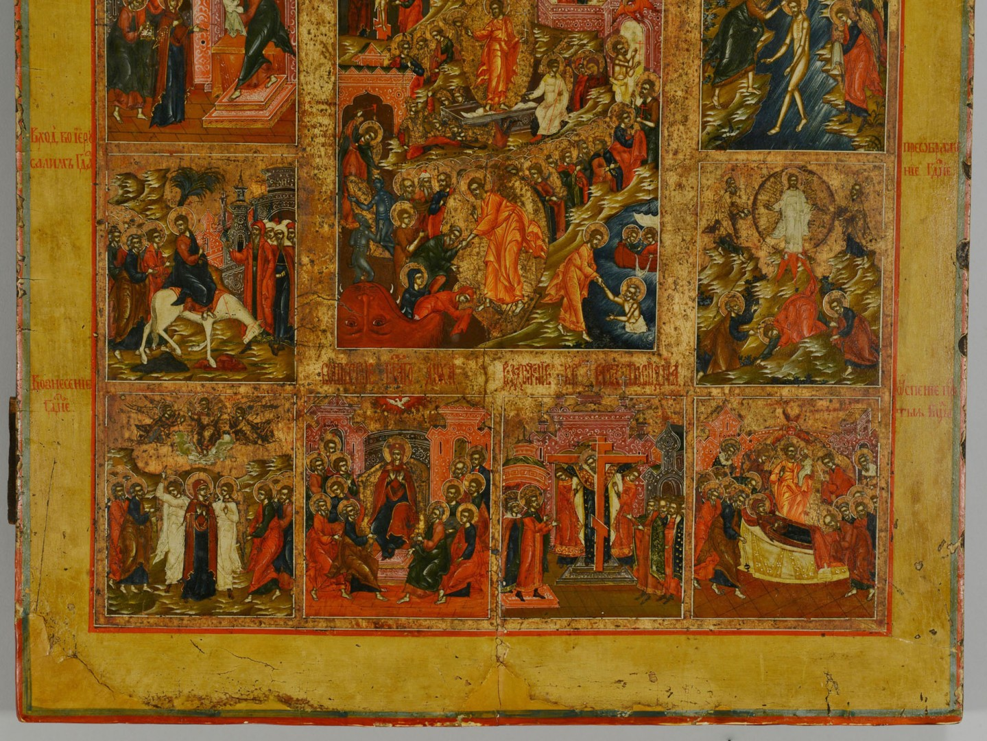 Russian Icon of Resurrection with Feasts