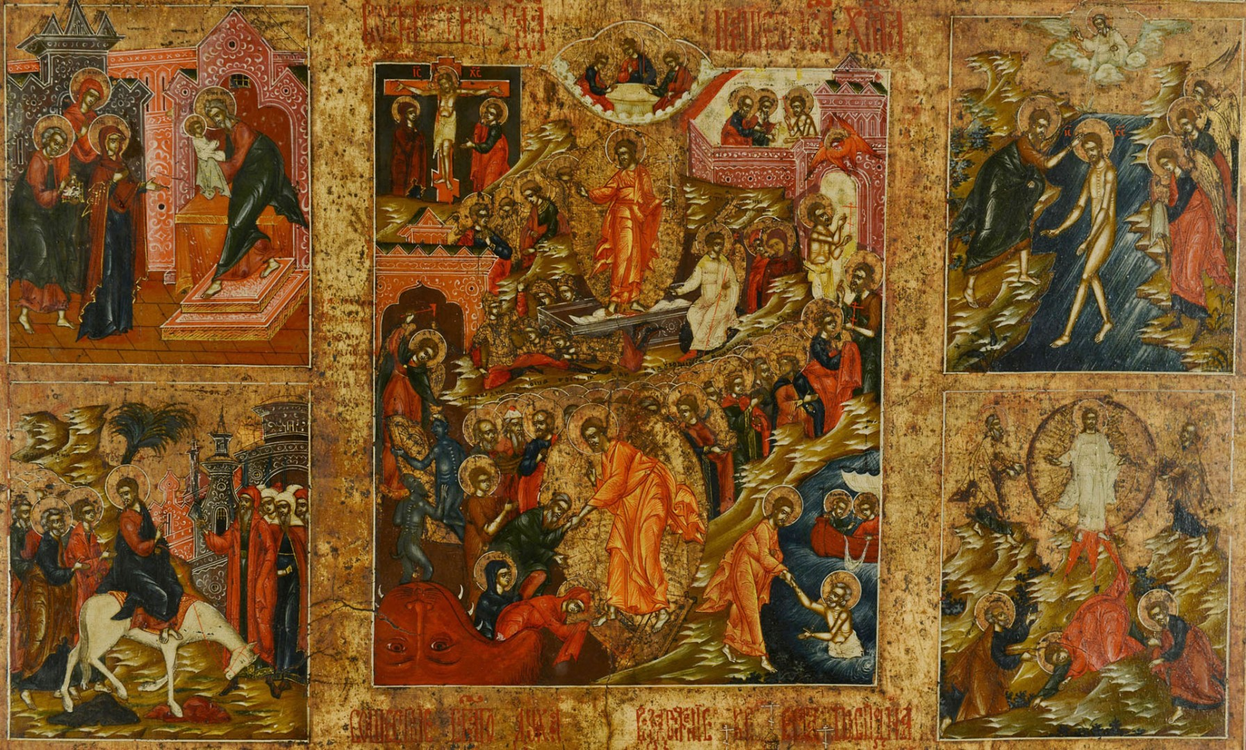 Lot 33: Russian Icon of Resurrection with Feasts