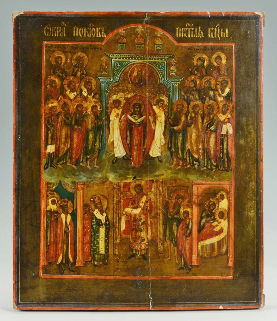 Lot 34: 19th century Russian Icon on panel