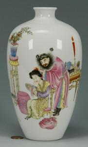 Lot 477: Chinese Famille Rose Meping Vase