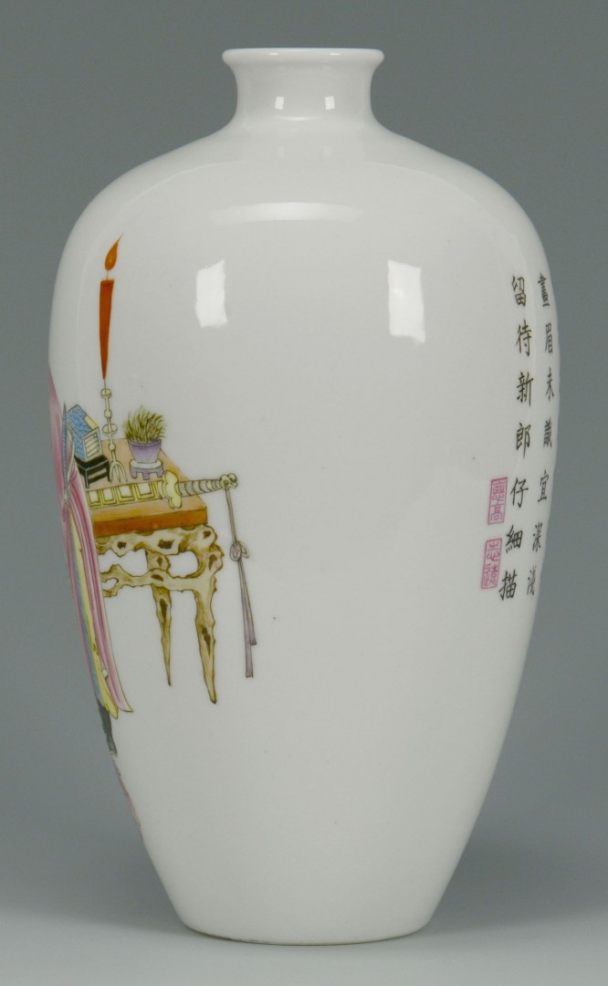 Lot 477: Chinese Famille Rose Meping Vase