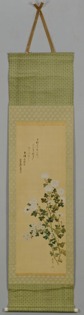Lot 483: 19th Century Japanese Scroll