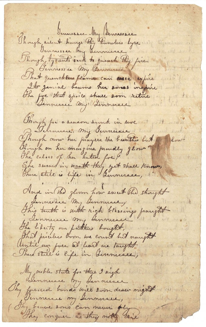 Lot 494: Two Confederate Patriotic Poems or Songs