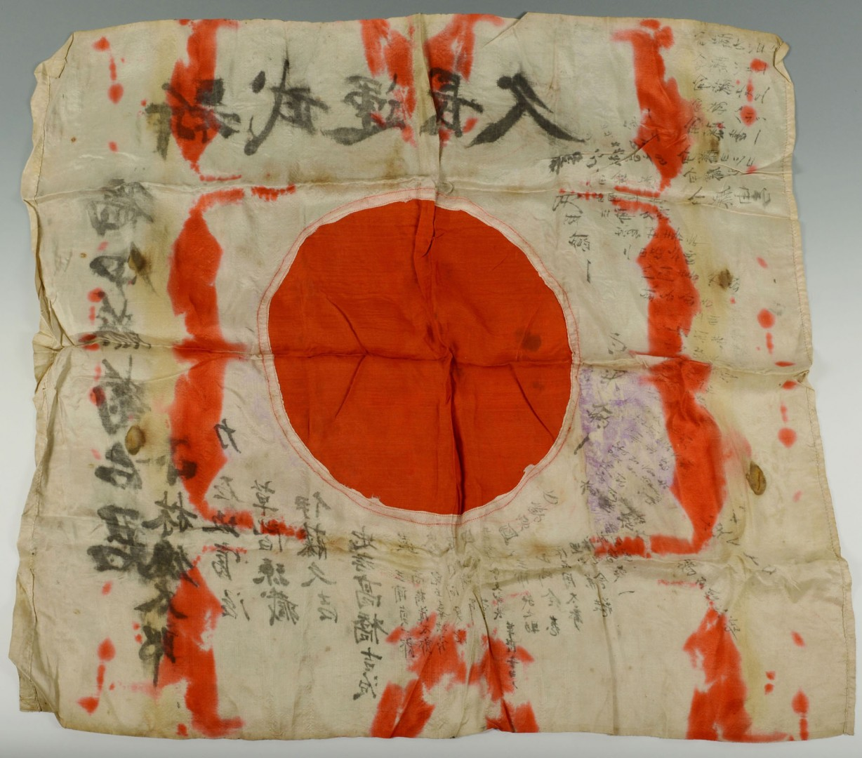 Lot 579: Japanese Archive from WWII