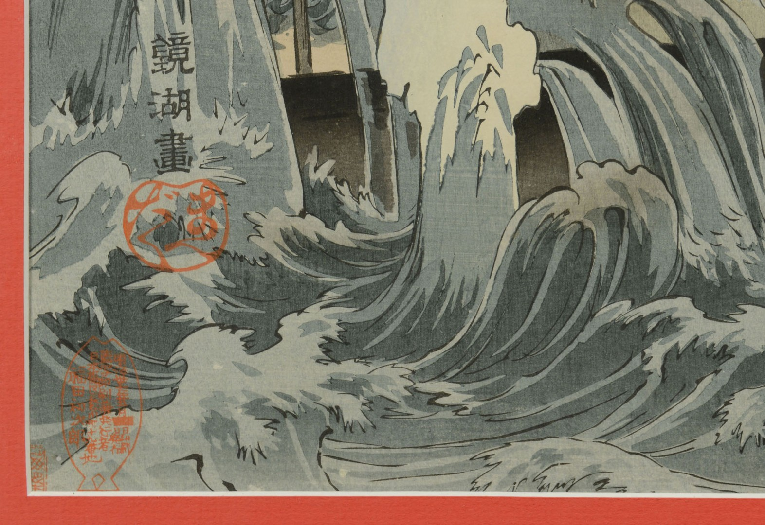 Japanese Triptych Woodblock Print, Naval Scene
