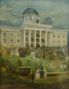 Lot 71: Lg. Painting of Jefferson Davis inauguration