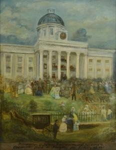Lot 71: Lg. Painting of Jefferson Davis inauguration