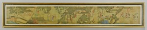 Lot 7: Classical Chinese Handscroll on Silk