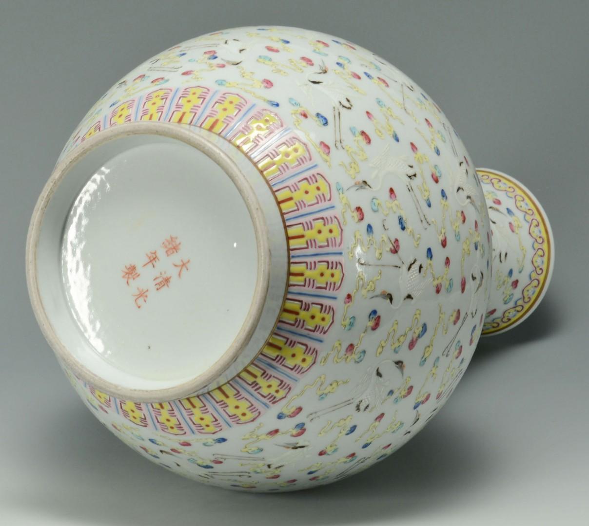 Chinese Porcelain Bottle Vase w/ Crane Decoration