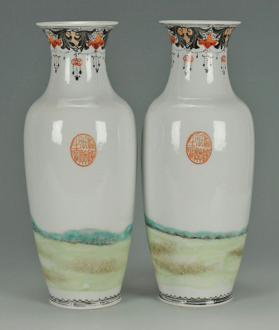 Lot 2872279: Pair Chinese Famille Rose Porcelain Vases