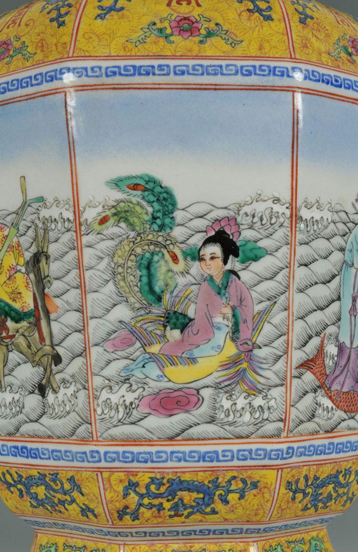 Lot 2872282: Large Chinese Famille Rose Porcelain Paneled Vase