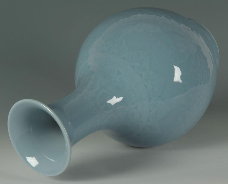 Lot 2872283: Chinese Blue Glaze Porcelain Bottle Vase