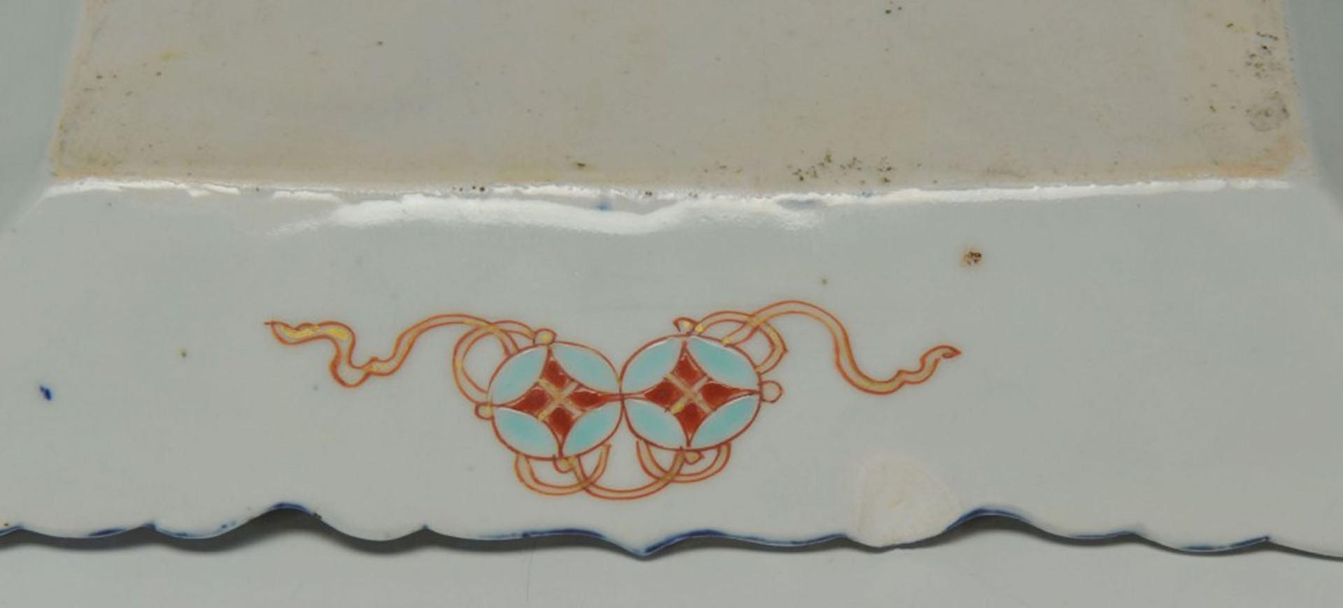 Lot 2872285: Chinese Famille Rose Vase