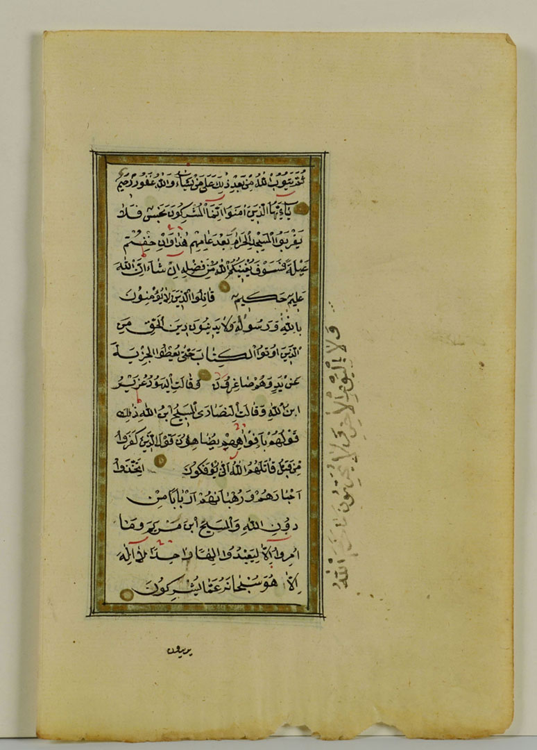 Lot 2872298: Illuminated Koran Page