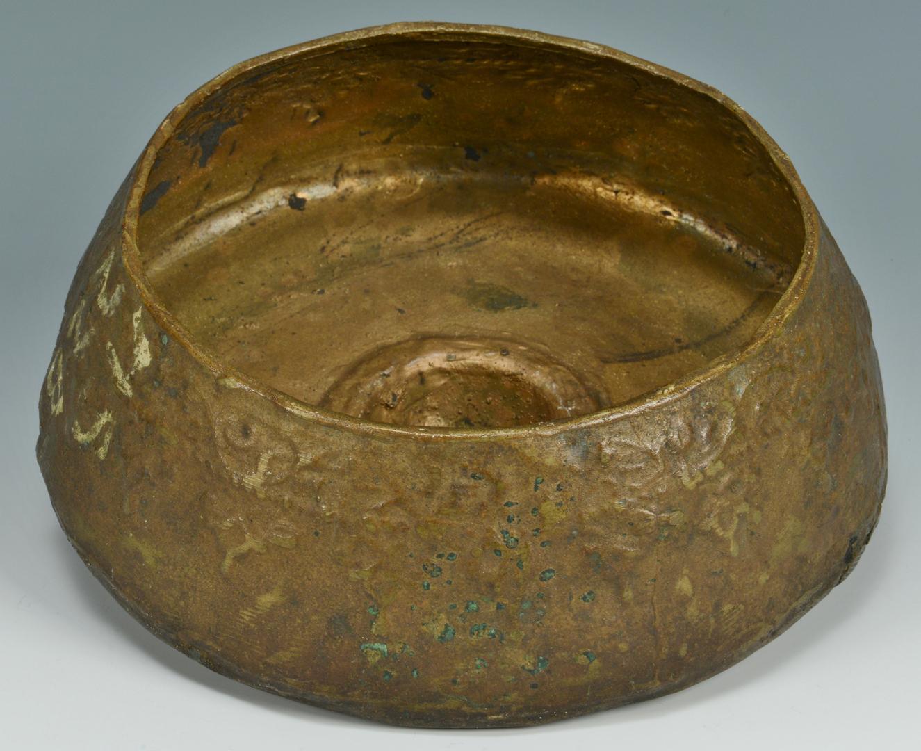Lot 3088087: Chinese Ming Dynasty Gilt Bronze of Wenchang Wang