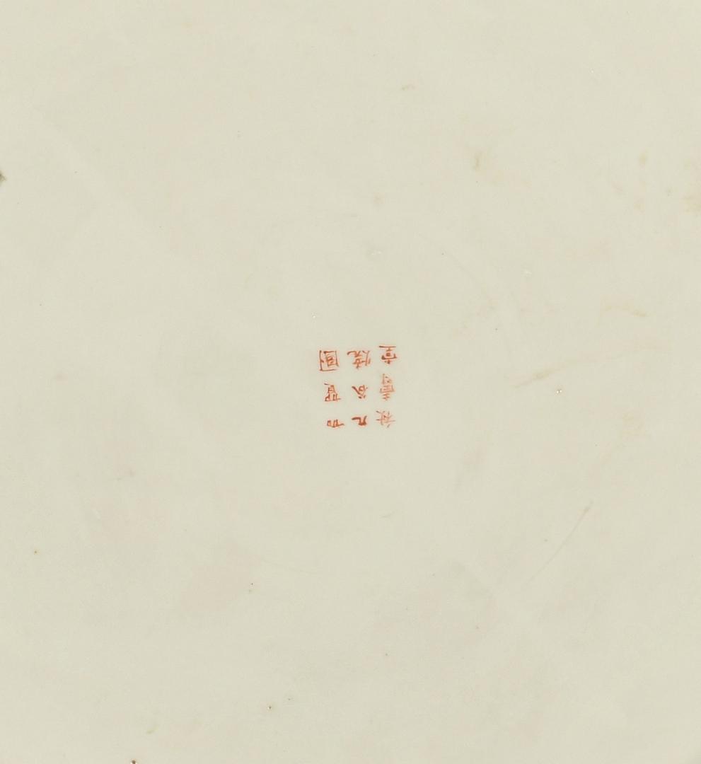 Lot 3088090: Massive Japanese Meiji Porcelain Charger