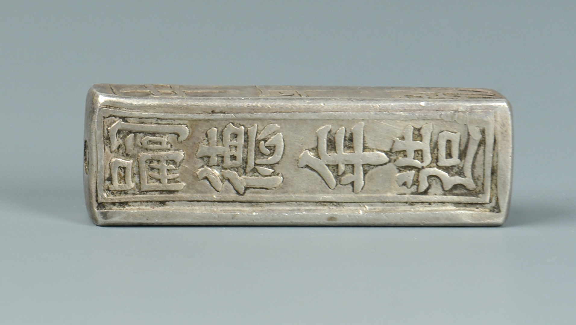 Lot 3088098: 2 Asian Silver Ignots