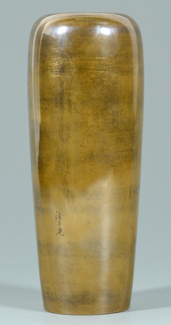 Lot 3088130: Meiji Mixed Metal Vase, Signed