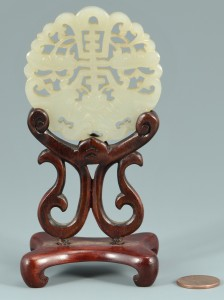 Lot 3088141: Chinese Celedon Green Carved Jade Disc w/ Stand