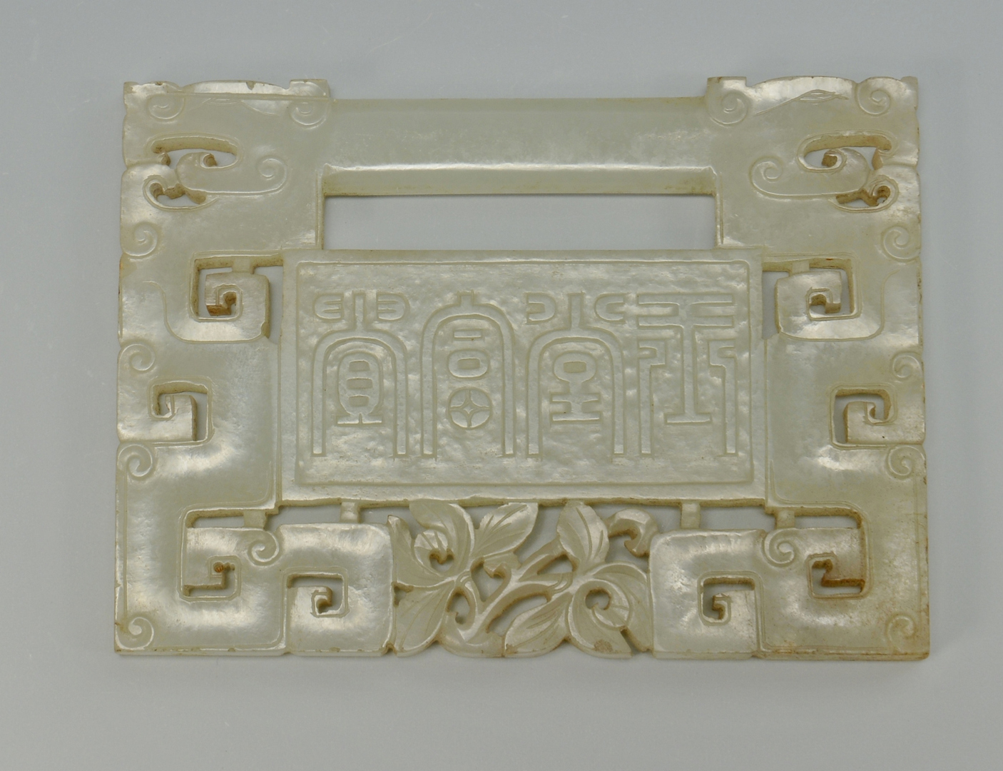 Lot 3088143: 2 Carved Chinese Jade Buckles