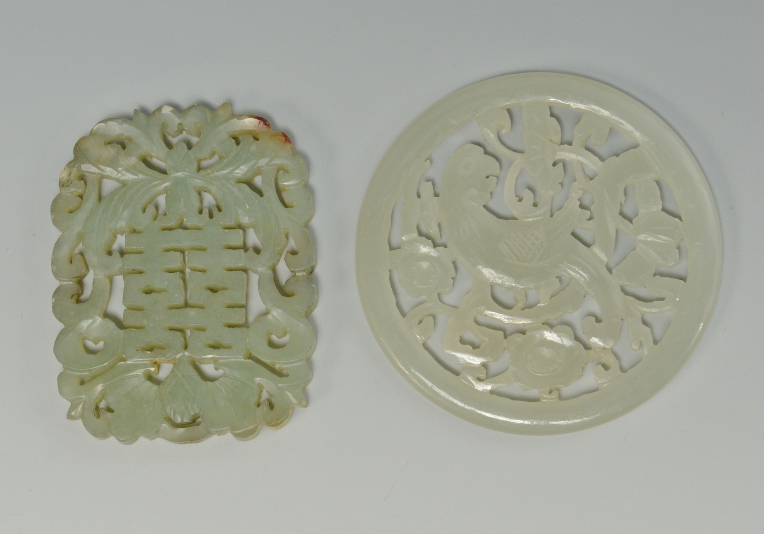 Lot 3088145: 2 Carved Chinese Jade Plaques