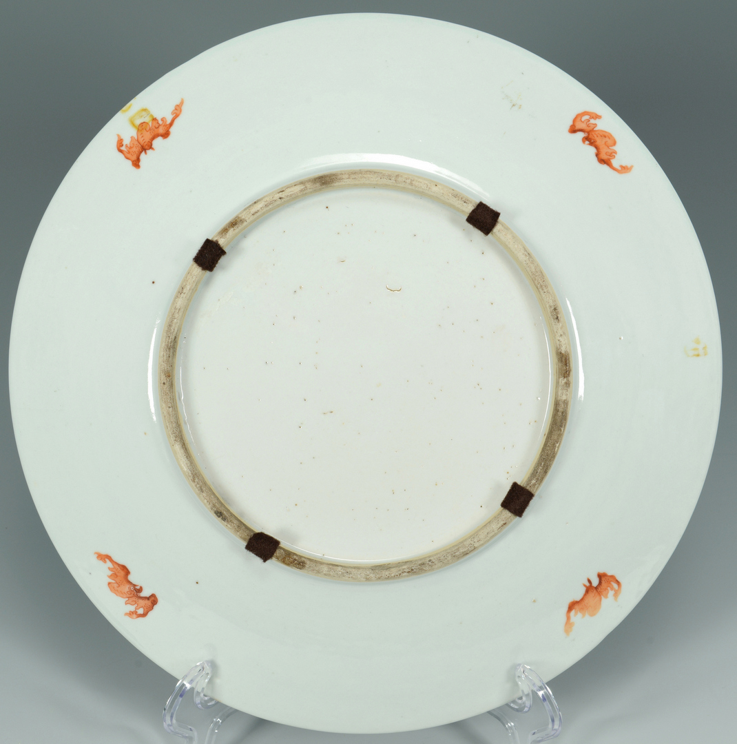 Lot 3088148: Chinese Famille Rose Charger