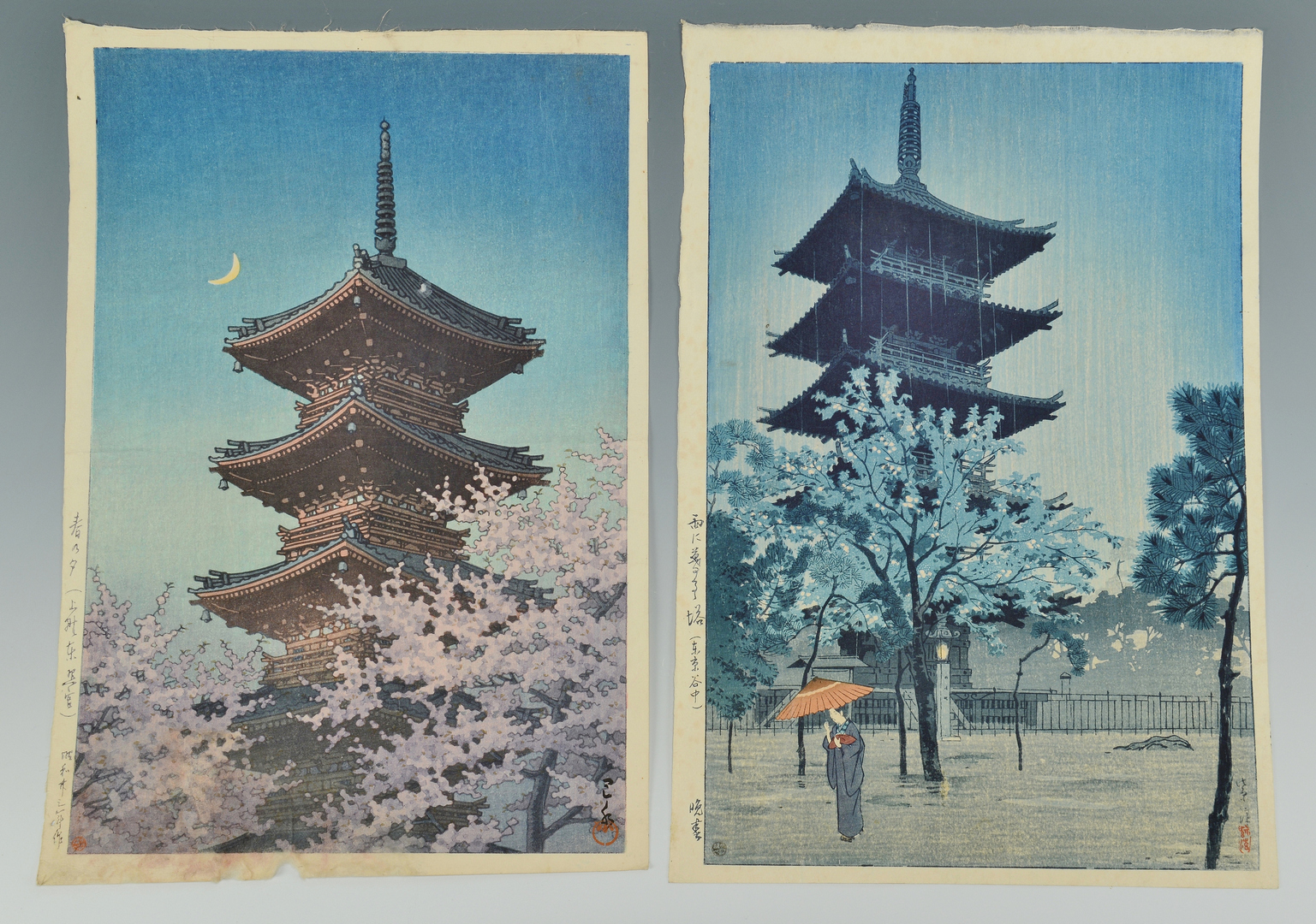 Lot 3088151: Three Japanese Woodblock Prints