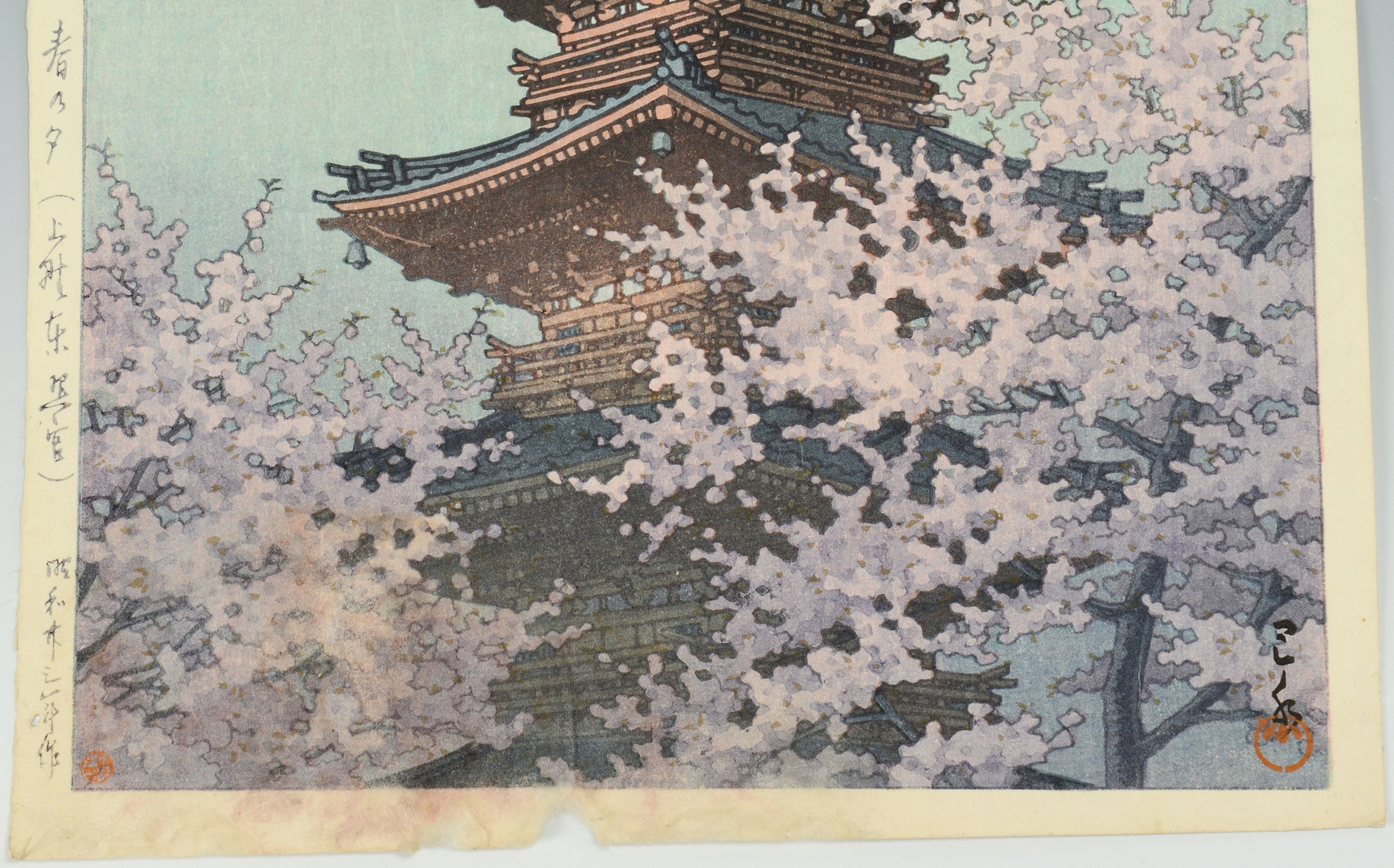 Lot 3088151: Three Japanese Woodblock Prints