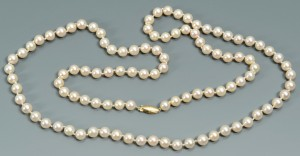 """Lot 3088213: Long 8mm Cultured Pearl Necklace, 38"""""""