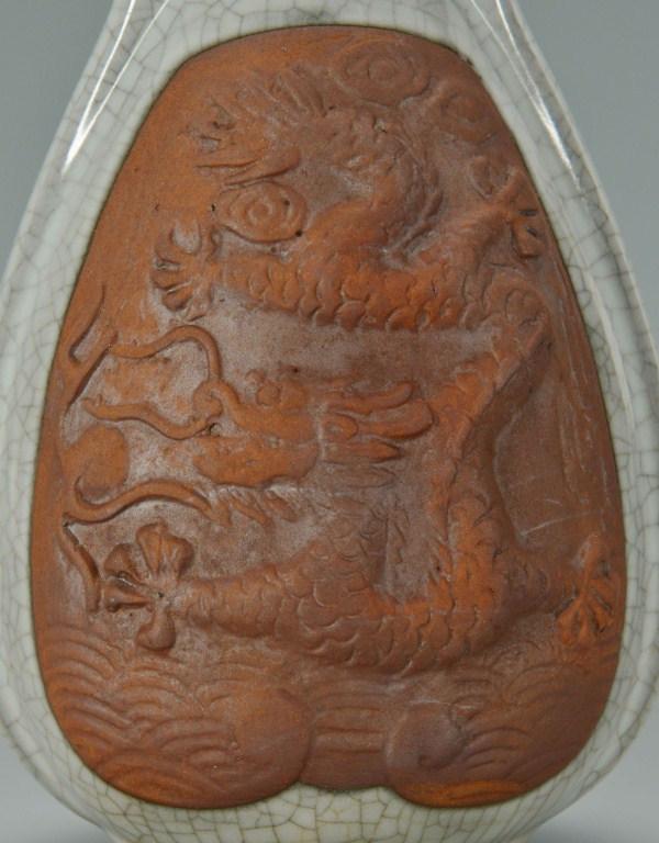 Lot 3088281: Chinese Celadon Porcelain Vase w/ Dragon Decoratio
