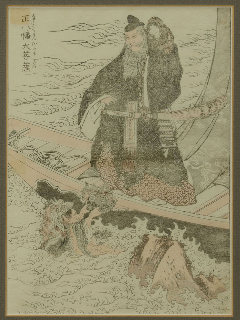Lot 3088291: 3 Japanese Woodblock Prints
