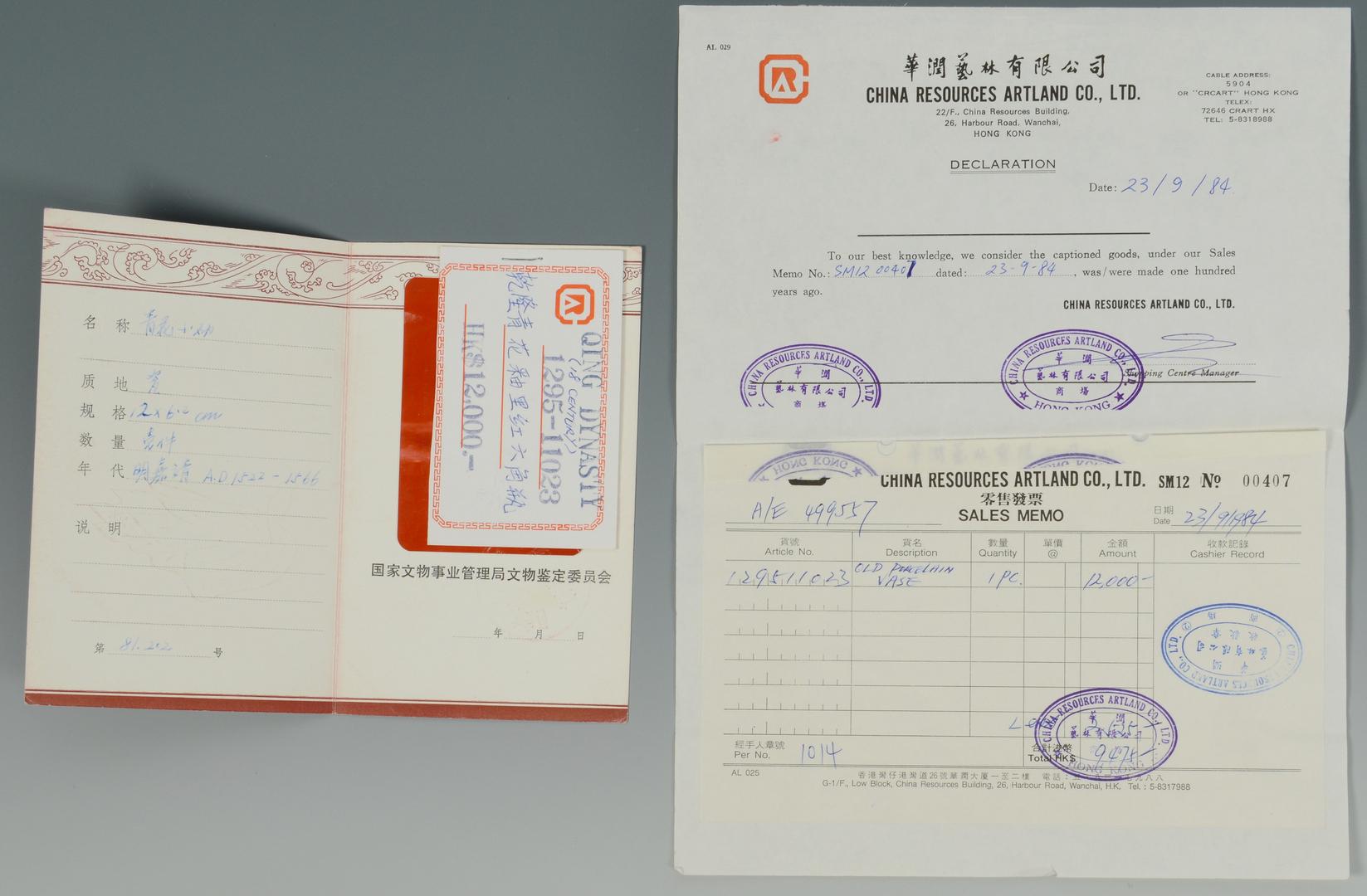 Lot 3088297: 3 Chinese Underglaze Blue Ceramic Items