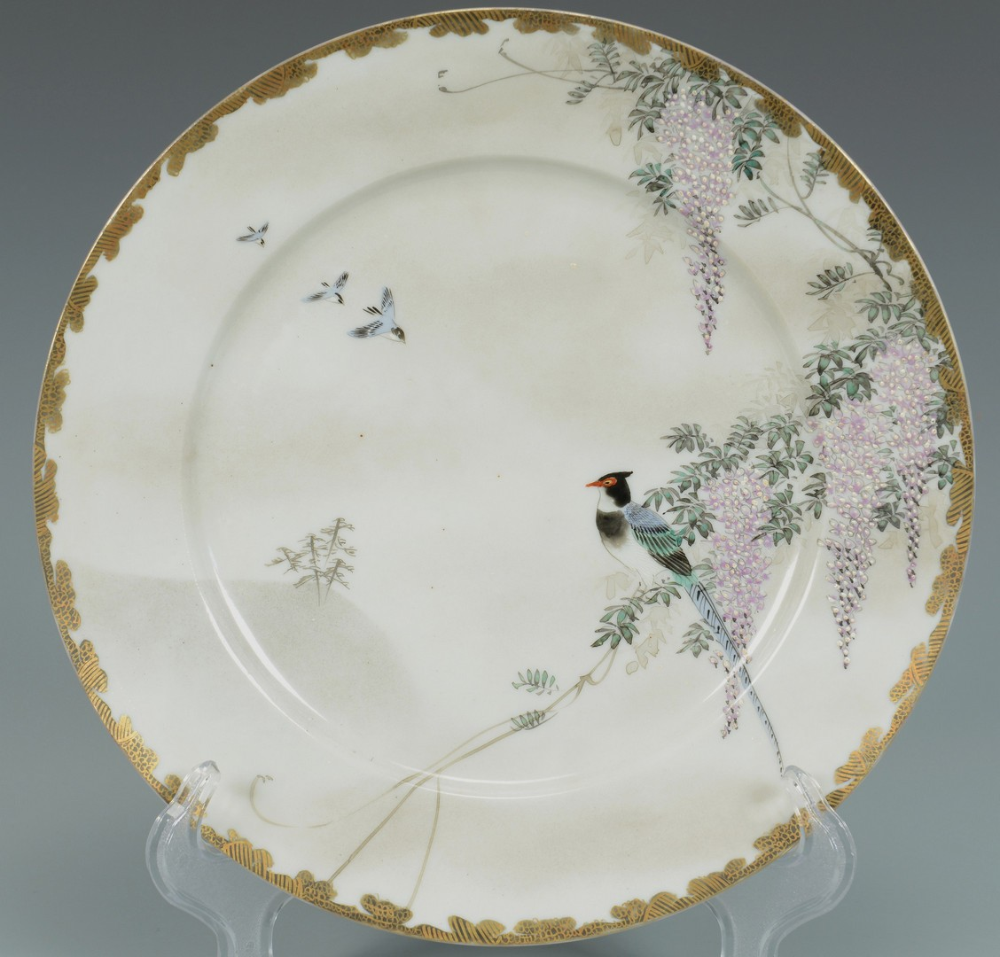 Lot 3383162: 19th c. Japanese Porcelain Set, Birds