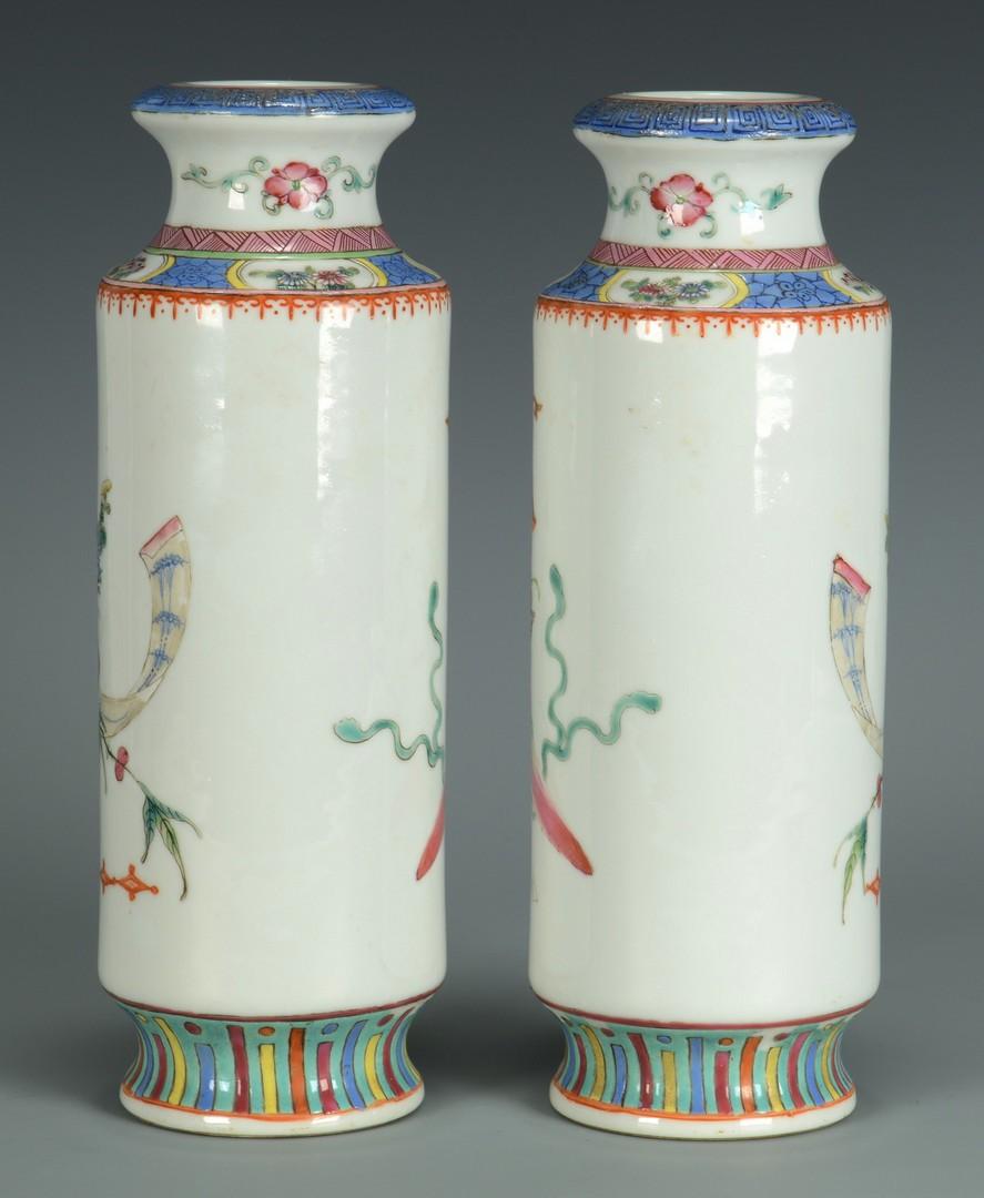 Lot 3383163: Pair Chinese Republic Vases