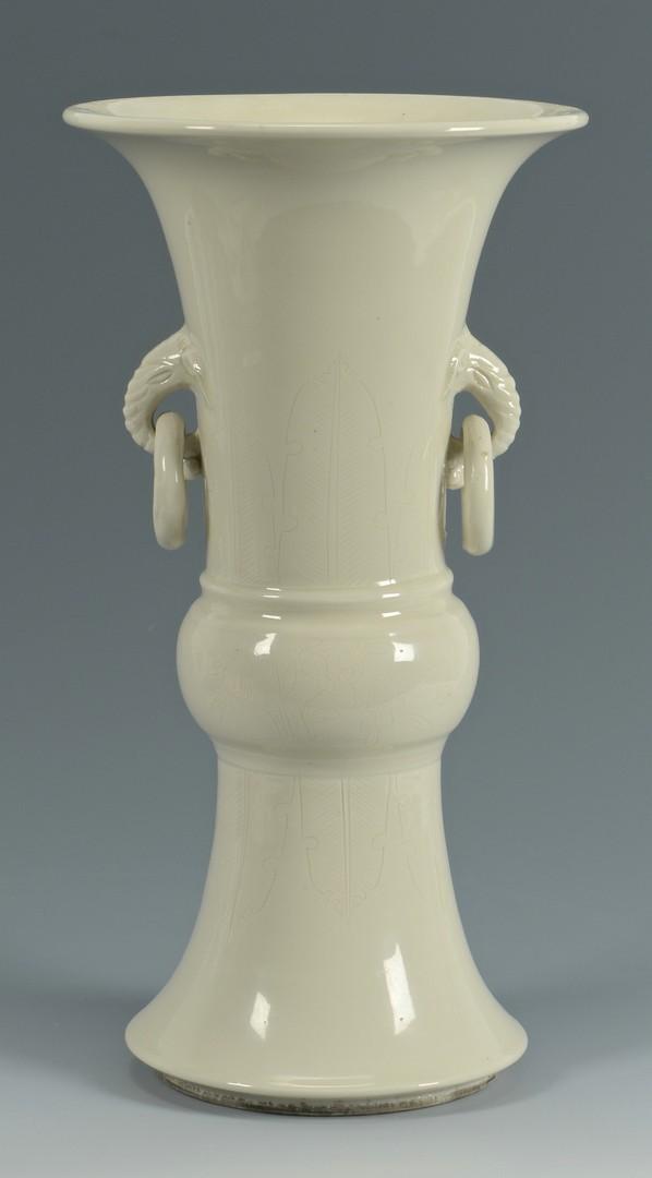 Lot 3383167: Chinese Blanc de Chine Vase w/ Elephant Handles