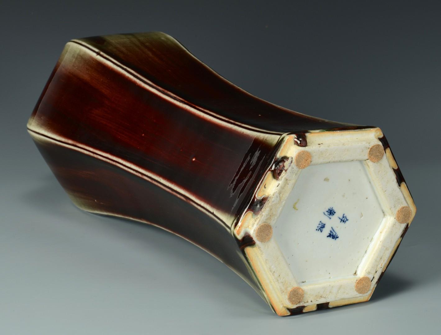 Lot 3383170: Large Chinese Flambe Porcelain Vase