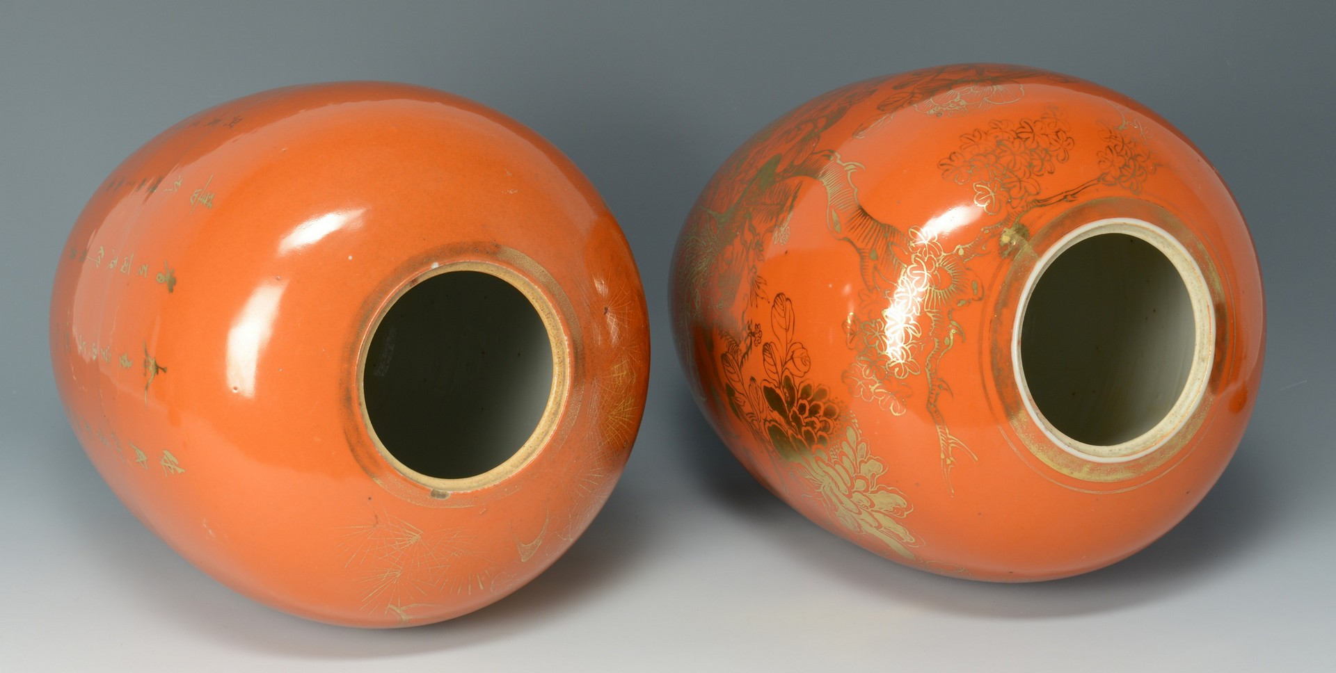 Lot 3383171: Pair Chinese Red Ground Porcelain Jars
