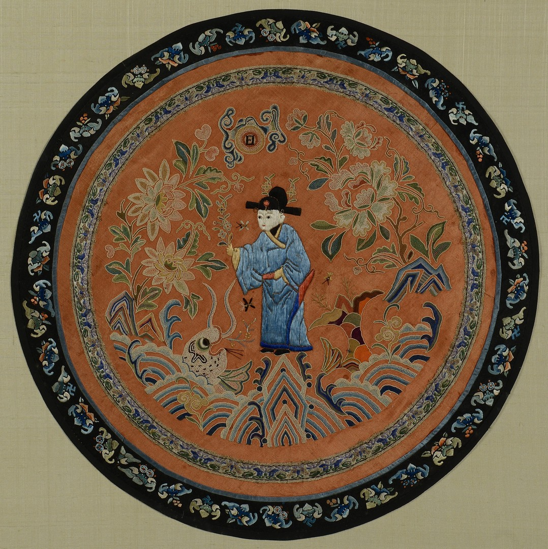 Lot 3383179: Chinese Circular Embroidery w/ Forbidden Stitchery