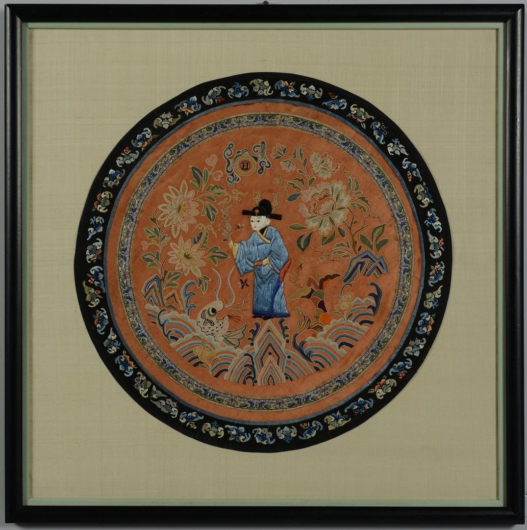 Lot 3383179: Chinese Circular Embroidery w/ Forbidden Stitchery