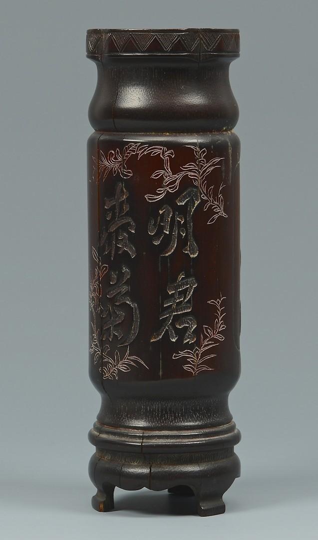 Lot 3383208: Mah Jong Game Set & Chinese Hardwood Brush Pot