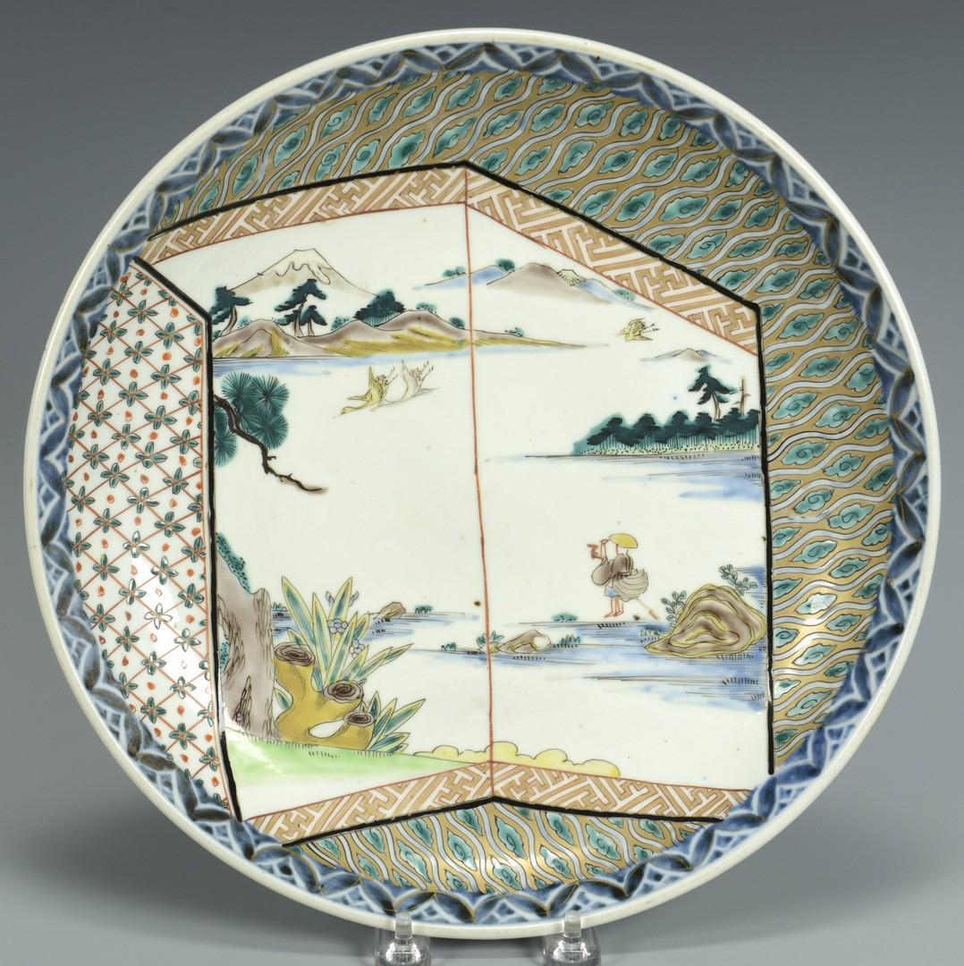 Lot 3383218: 3 Asian Porcelain Items