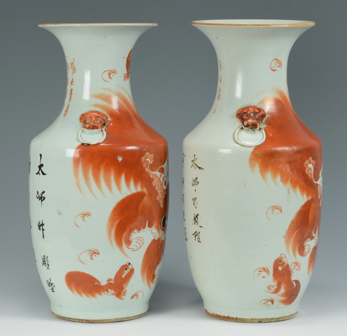 Lot 3383220: Pair Chinese Foo Dog Vases, iron red decoration