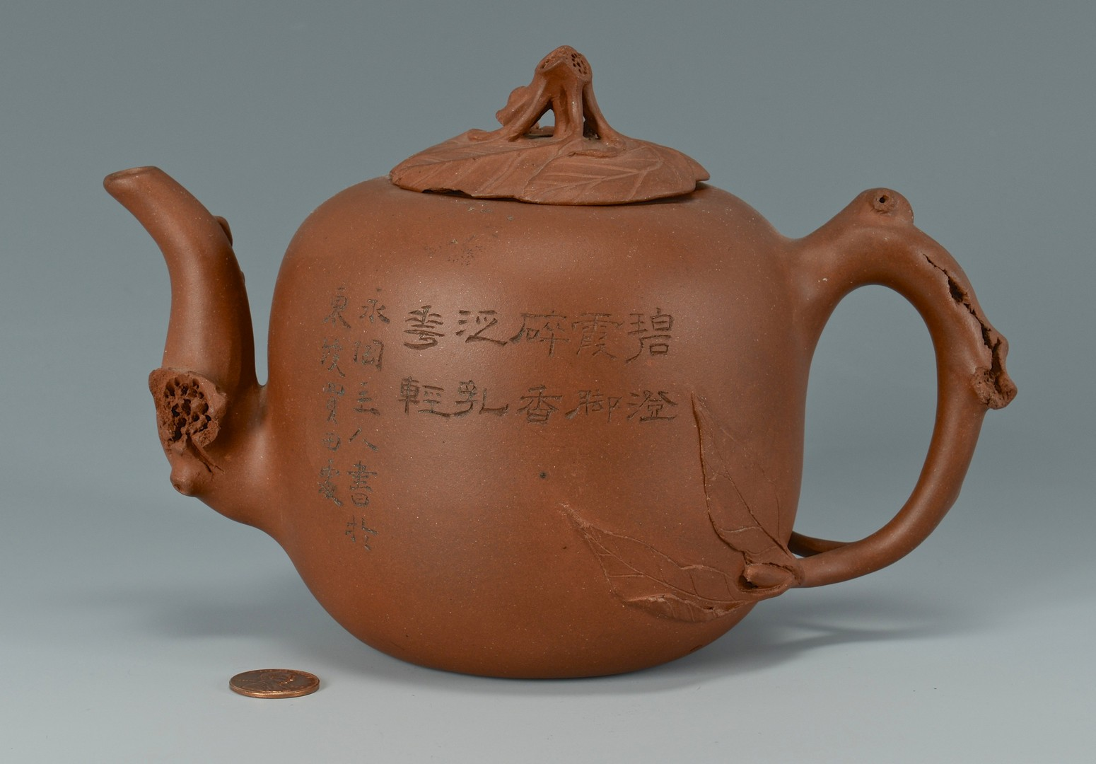 Lot 3383225: Chinese Yixing Teapot, signed