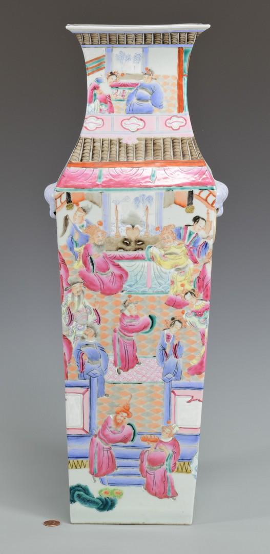 Lot 3383231: Chinese Famille Rose Porcelain Vase