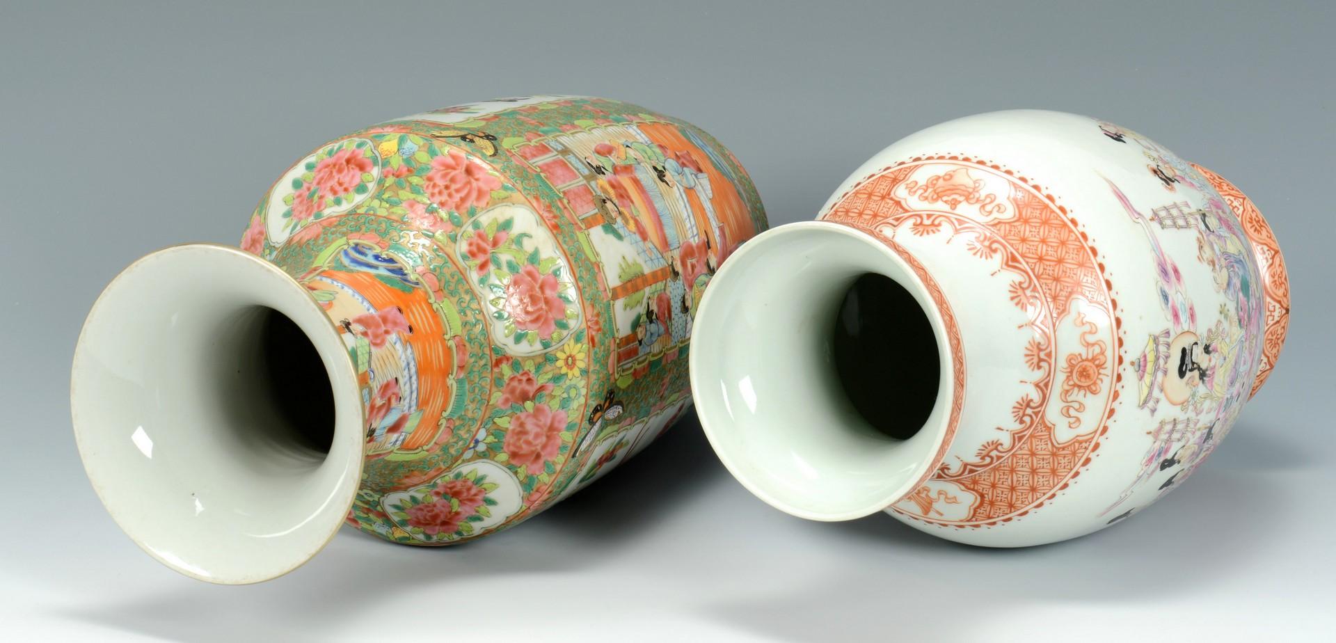 Lot 3383233: 2 Chinese Famille Rose Porcelain Vases