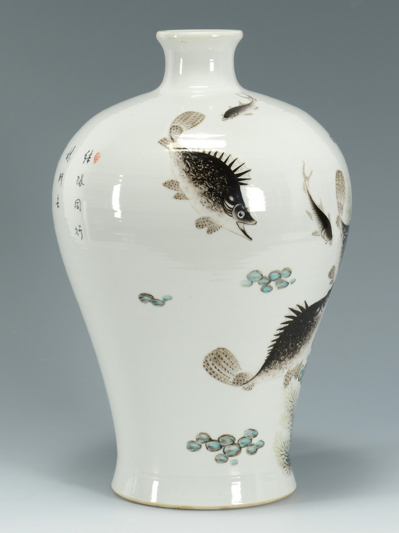 Lot 3383236 Chinese Mei Ping Fish Vase