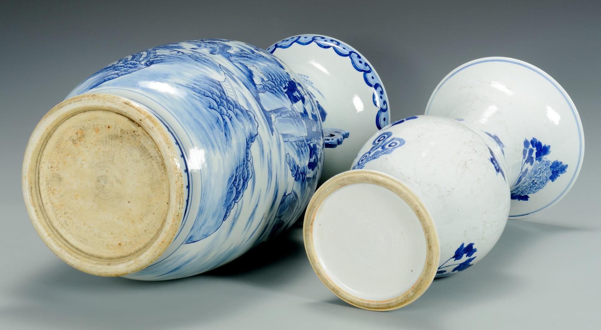 Lot 3383237: Chinese Blue/White Porcelain Vases