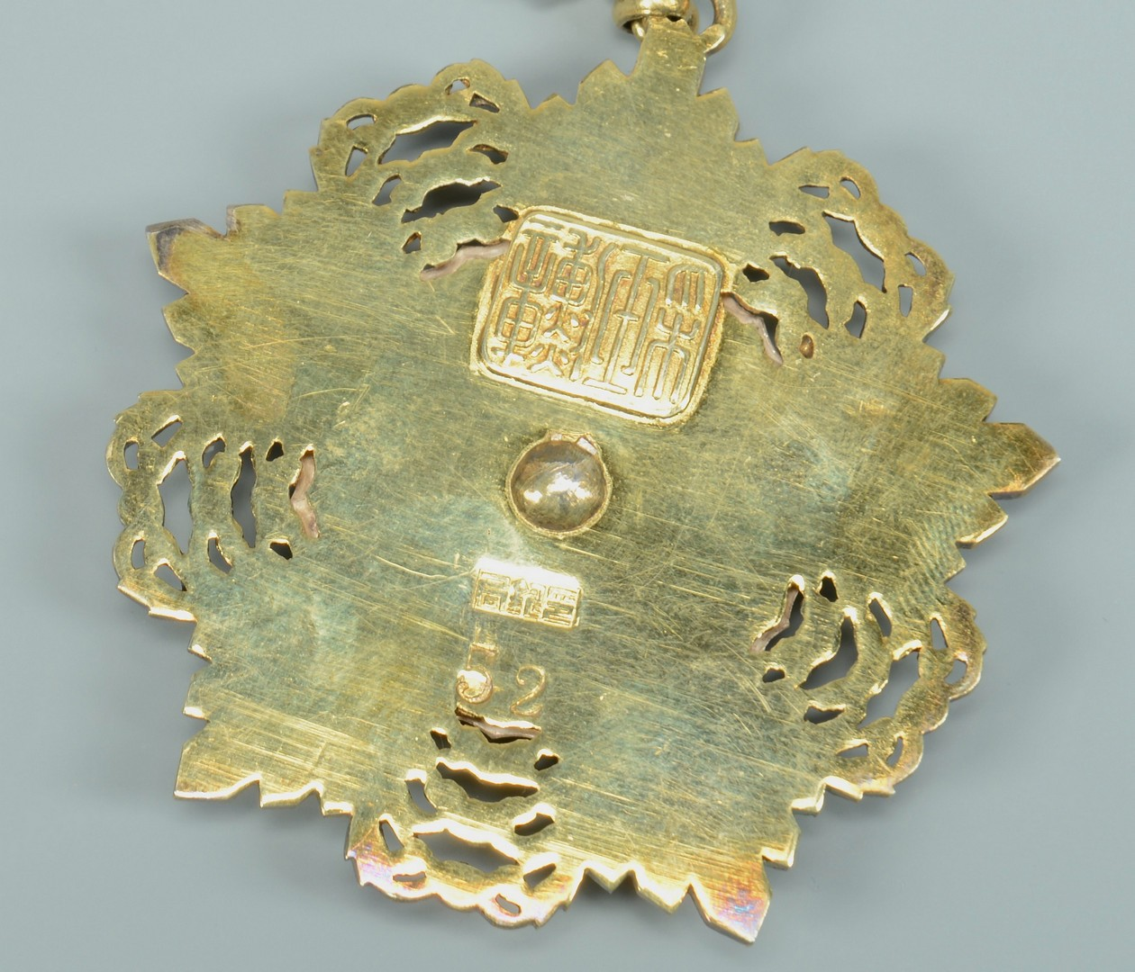Lot 3383246: 5 Chinese Jewelry Items